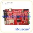ATxmega128A1U-EK-T18开发板,USB,485,16位ADC,高精度RTC,SDRAM,配1.8寸TFT液晶屏,可通过USB进行ISP