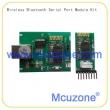 无线蓝牙串口模块套件,可用于ARM9无线调试,NXP/STC51/AVR无线程序升级(下载),ARM9无线调试