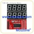 8位7段数码管显示模块,I2C接口,CH452芯片