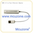 USB转有线以太网模块