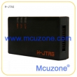 H-JTAG USB 仿真器(标准版)