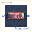 MCP2515 CAN模块(SPI接口)