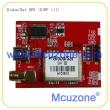 环天GPS模块,SIRF III,TTL电平信号引出,并板载FT232可和PC或ARM9开发板通过USB连接