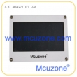 4.3寸 480272 TFT LCD液晶屏,RGB接口,带电阻触摸,带精美面板