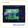 FT232 USB转串口模块,TTL/CMOS电平