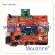 MDKA5D35-EK-ISI开发板,536MHz Cortex-A5内核ATSAMA5D35,256MB DDR2,512MB NAND,6串口,百兆以太网加千兆以太网,双CAN标配200万像素摄像头
