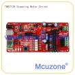 THB7128步进电机驱动器,板载XMEGA单片机控制芯片,支持USB控制和蓝牙无线控制