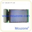 2.8寸240*320分辨率TFT LCD,总线接口,带电阻触摸屏和转换芯片