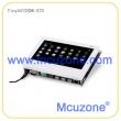 TINY4412SDK-1312-S70开发板 标准版标清7寸电阻屏 1GB DDR3 RAM@400Mhz,标配4GB eMMC 内存
