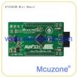 AT32UC3B0256最小系统板