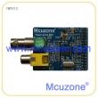 TW9912模块,视频ADC,2.54间距2X15接口,配合MDK32926使用