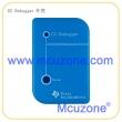 CC Debugger外壳 天蓝色 有丝印 原装电路直接使用