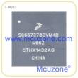 i.MX287, 454MHz ARM926EJ-S, 内置PMU, LCD, 双以太网, 双CAN, USB OTG HS, UART×5, 12位ADC