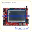 MDK287-EK_T50开发板,Freescale i.MX287,454MHz ARM926EJ-S,双网络,双CAN,LCDC,ADC,5串口,Wince,Linux,miniGUI图形库