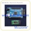 LPC1768蓝牙开发板
