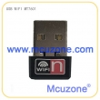 USB WIFI,MT7601芯片组,可全面配合AT91SAM9X5系列开发板使用,提供技术支持