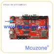 AT9261-EK开发板(AT91SAM9261)