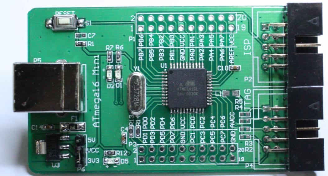 atmega16最小系统板
