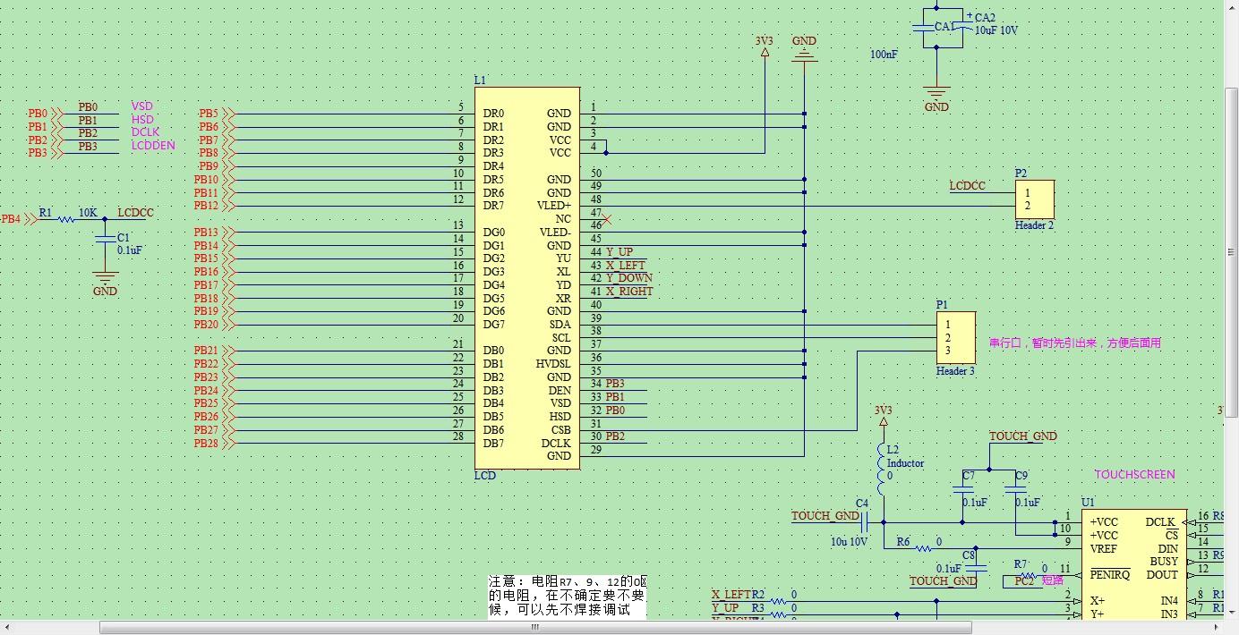 qtc5015接线图
