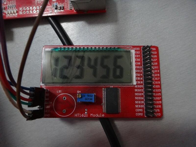 基于k60-ek的ht1621段式液晶屏模块驱动演示