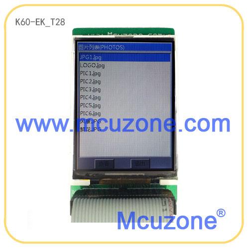 k60-ek-t28开发板 2.8寸240×320 tft lcd液晶屏