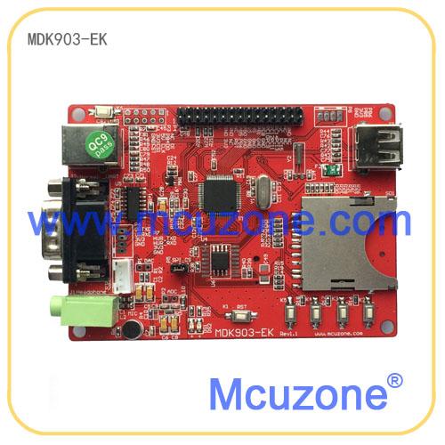 mdk903-ek(n32903r1dn)开发板,内置8m ddr的arm9 soc,tqfp64,usb 2.