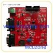 AT91SAM7S256 DEK 开发板