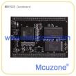 促销MDK9G20核心板(AT91SAM9G20)