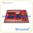 VC9263(AT91SAM9263)核心板