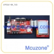 AT9261-EK开发板(AT91SAM9261),含4.3寸480*272 TFT LCD液晶屏 USB仿真器