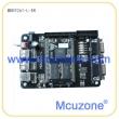 MDK9261-L开发板(AT91SAM9261)