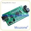 ATxmega32D4最小系统板
