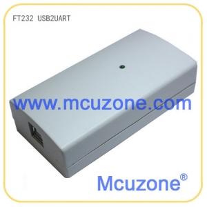 FT232 USB转串口模块