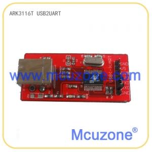 基于ARK3116T的USB转串口模块