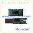 无线蓝牙串口模块套件,可用于ARM9无线调试,NXP/STC51/AVR无线程序升级(下载)