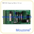 THB7128步进电机驱动器模块,40VDC,3.3A,1-128细分