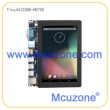 Tiny4412SDK-HD700开发板 标准版高清7寸电容屏,1GB DDR3 RAM @400Mhz, 标配4GB eMMC闪存,7寸800x1280LCD,LED背光,背光可调
