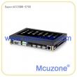 Super4412标准版配标清7寸电容屏,2GB DDR3 RAM @400Mhz, 标配16GB eMMC闪存, 标清7寸LCD(分辨率800x480), LED背光,背光可调,预装OS: Android 4.2.2
