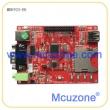 MDK903-EK(N32903R1DN)开发板,内置8M DDR的ARM9 SOC,TQFP64,USB 2.0高速Device,标配30万像数OV7725摄像头