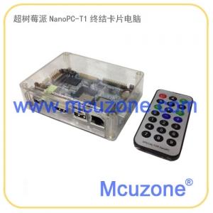 超树莓派NanoPC-T1终结卡片电脑, Exynos4412, 1GB DDR3, 8GB eMMC, 带外壳