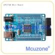LPC1768最小系统板
