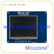 3.5寸320x240 TFT LCD液晶屏(带电阻触摸屏)
