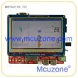 MDK9G45-EK_T50,AT91SAM9G45开发板,配5寸800×480 TFT LCD(电阻触摸屏)