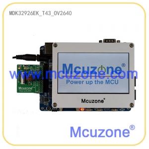 MDK32926-EK_T43_OV2640摄像头开发板(基于新唐N32926U1DN),标配4.3寸液晶屏,内置64MB DDR2的ARM9 SOC,H.264编解码