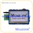 MDK32926-EK_T50_OV2640摄像头开发板(基于新唐N32926U1DN),标配5寸液晶屏,内置64MB DDR2的ARM9 SOC,H.264编解码