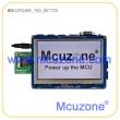 MDK32926-EK_T50_OV7725摄像头开发板(基于新唐N32926U1DN),标配5寸液晶屏,内置64MB DDR2的ARM9 SOC,H.264编解码
