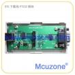 STC下载线FT232模块