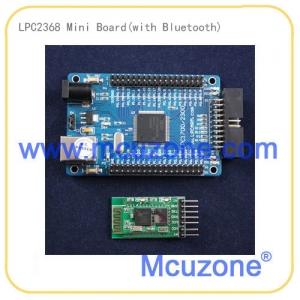 LPC2368蓝牙开发板