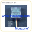NXP串口下载线(TTL电平,支持LPC900,LPC1000,LPC2000系列)