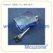 STC8051下载线(TTL/CMOS电平)